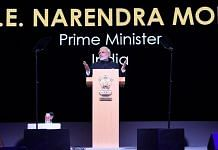 File photo of Prime Minister Narendra Modi | PIB