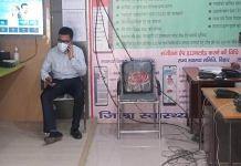 Purnea DM Rahul Kumar inside the Covid control room at Sadar Hospital | Photo by special arrangement