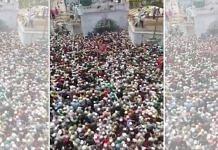 Crowds gathered for the funeral of Abdul Hamid Mohammad Salimul Qadri in Budaun Sunday | Via ANI