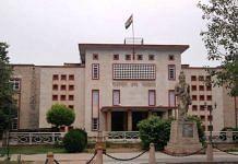 File photo of Rajasthan High Court   Facebook/@RajasthanHC