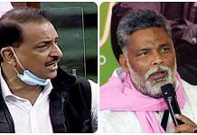 BJP's Rajiv Pratap Rudy and Ja Adhikar Party chief Pappu Yadav | ANI