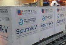 A batch of Sputnik V vaccine doses at an airport in Sri Lanka | Twitter/@sputnikvaccine