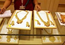 Gold jewellery displayed on counter | Bloomberg