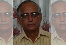 A.M. Gokhale, 1968-batch IAS officer | Twitter | @srikantkesnur
