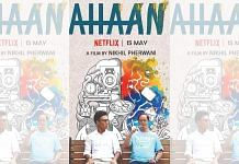 Official poster for Netflix film 'Ahaan' that released on 15 May   Photo: Mariam Mamaji   Poster design: Warriors Ttouch