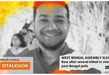 A screenshot of the video BJP shared on its Facebook page, using the image of an India Today journalist to claim it was one of the party's workers killed in Bengal violence. | Photo: Twitter/@AbhroBanerjee