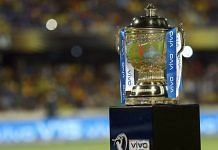 IPL 2021 trophy | Twitter/@IPL