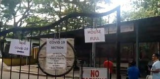 The 'House Full' sign outside the Chamarajpet crematorium in Bengaluru | Photo By Special Arrangement