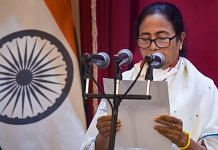 TMC supremo Mamata Banerjee takes oath as the CM of West Bengal for the third time consecutively during her swearing-in-Ceremony at Governor House in Kolkata, on 5 May 2021 | PTI