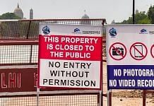 No Photography signboard put at the construction site of Central Vista Project in New Delhi, on 12 May 2021 | PTI