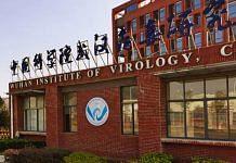 Wuhan Institute of Virology   Representative Image   Commons