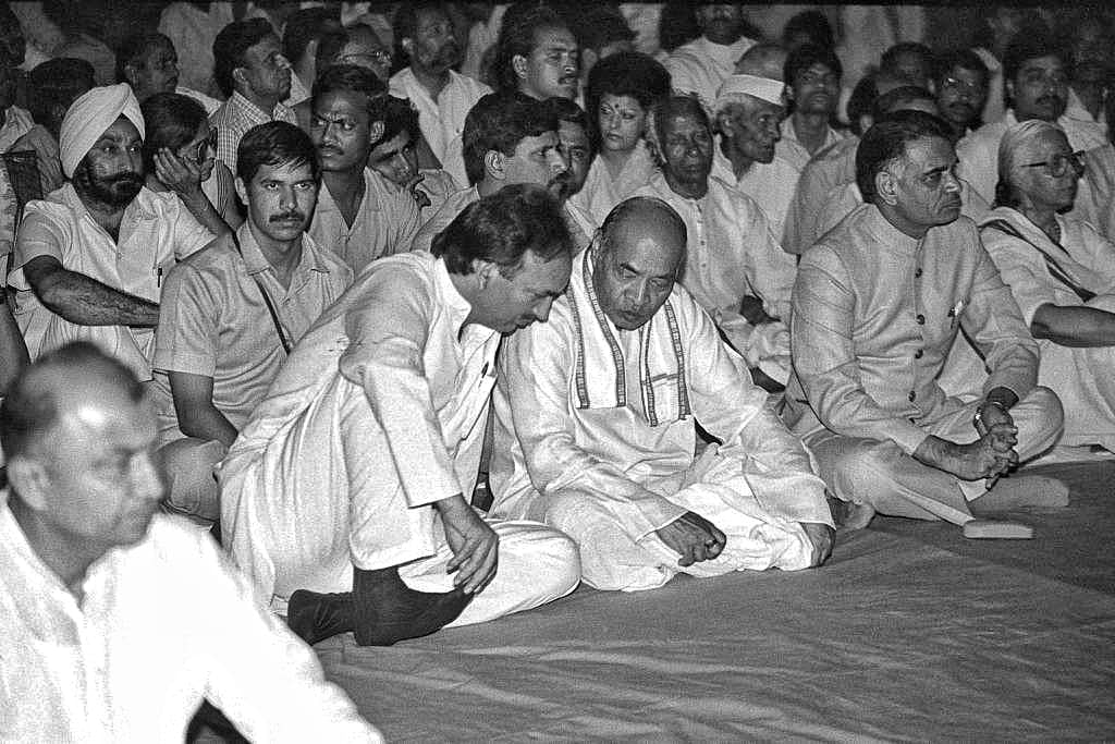 Prime Minister P. V. Narasimha Rao with Ghulam Navi Azad and Shivraj patil at thr prayer meeting   Photo: Praveen Jain