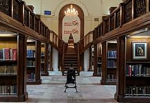 National Archives of India interiors | Commons
