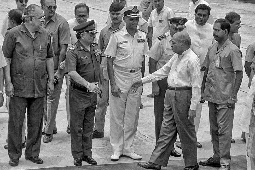 Prime Minister P. V. Narasimha Rao in rare attire leaves for Moscow   Photo: Praveen Jain