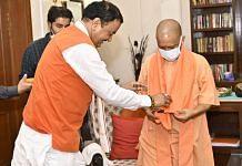 UP Chief Minister Yogi Adityanath with Deputy CM Keshav Prasad Maurya at the latter's Lucknow residence Tuesday   Twitter   @kpmaurya1