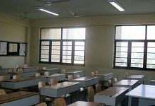 Representational image of an empty classroom in a school | Photo: Wikimedia Commons