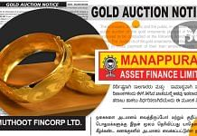 Gold auction notices | Image by Soham Sen | ThePrint
