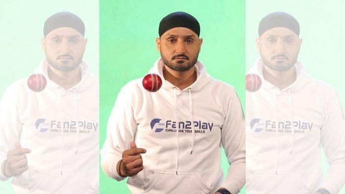 Former India cricketer Harbhajan Singh | Twitter