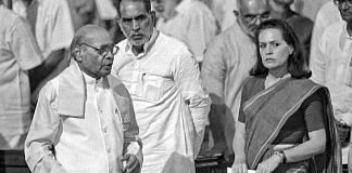 Former Prime Minister P. V. Narasimha Rao, Congress leader Sonia Gandhi and former PM Chandra Shekhar at Parliament House | Photo: Praveen Jain