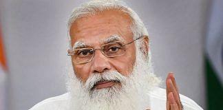 File photo of PM Narendra Modi | PTI