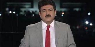Pakistani journalist Hamid Mir | Source: Author