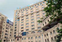 The local head office of SBI in Kolkata   ANI File Photo
