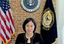 United States Trade Representative Ambassador Katherine Tai