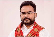Brajesh Kumar Prajapati, the BJP MLA from Tindwari in Banda district   Facebook/@brajeshprajapatibjp