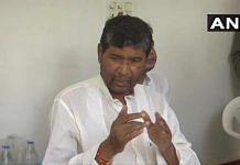 LJP leader Pashupati Kumar Paras | ANI