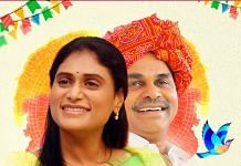 Y.S. Sharmila, daughter of late Andhra Pradesh CM Y.S. Rajasekhara Reddy, is to float her party YSR Telangana Party on 8 July | Photo: Twitter/@realyssharmila
