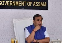 Assam CM Himanta Biswa Sarma |