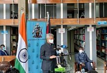 External Affairs Minister S Jaishankar at the inauguration of the renovated Mahatma Gandhi Memorial Library in the University of Nairobi, on 14 June 2021 | Twitter/@DrSJaishankar