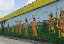 The walls of a flyover in Ayodhya, with paintings depicting scenes from Ram's life   Moushumi Das Gupta   ThePrint