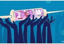 Illustration: Ramandeep Kaur/ThePrint