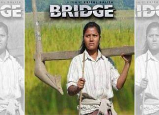 Bridge movie
