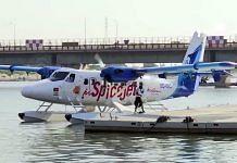A file photo of a seaplane in Gujarat. | Photo: ANI