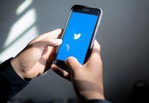Twitter Inc. logo | Bloomberg