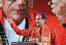 File photo of Shiv Sena chief and Maharashtra Chief Minister Uddhav Thackeray. | Photo: Twitter/Shiv Sena