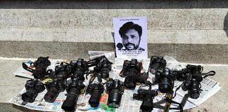 Cameras kept near Danish's picture in Thiruvananthapuram   Photo: Special arrangement