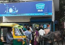 A Mother Dairy store in New Delhi | Flickr