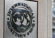Signage displayed outside the IMF | Alex Wroblewski | Bloomberg