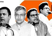 (L-R) Rahul Gandhi, Ashwini Vaishnaw, Prashant Kishor and Abhishek Banerjee