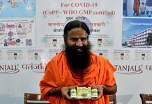 File image of Yoga guru Baba Ramdev | Photo: ANI