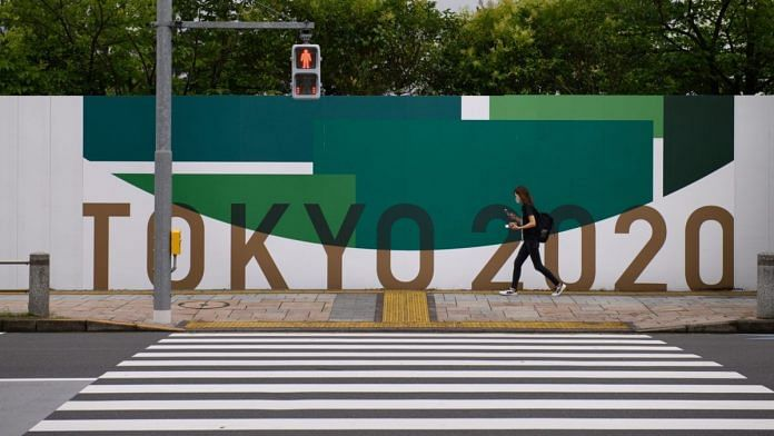 A perimeter fence of Odaiba Marine Park, venue of the triathlon and marathon swimming events during the Olympic Games, in Tokyo, on 9 July 2021   Akio Kon   Bloomberg
