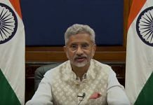 External Affairs Minister S Jaishankar virtually addressing the inaugural session of 16th CII-EXIM Bank Conclave on India and Africa Project Partnership, on 13 July 2021 | Twitter/@DrSJaishankar