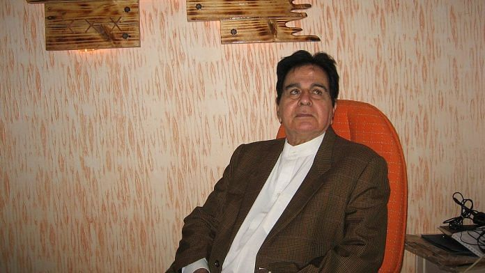 File photo of actor Dilip Kumar| Wikimedia commons
