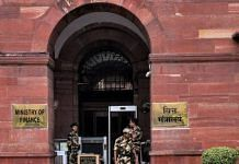 The Finance Ministry at North Block in New Delhi | ANI Photo