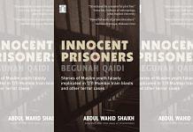 Book cover of 'Innocent Prisoners' | Pharos Media website