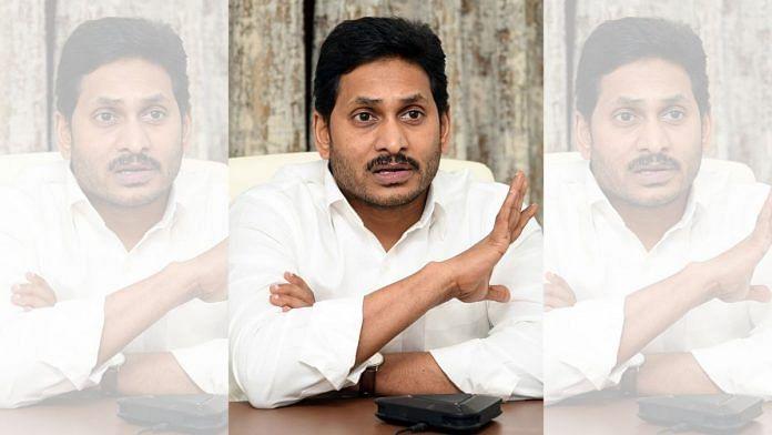 Andhra Pradesh CM YS Jagan Mohan Reddy conducts a review meeting in Vijayawada in August 2020   ANI