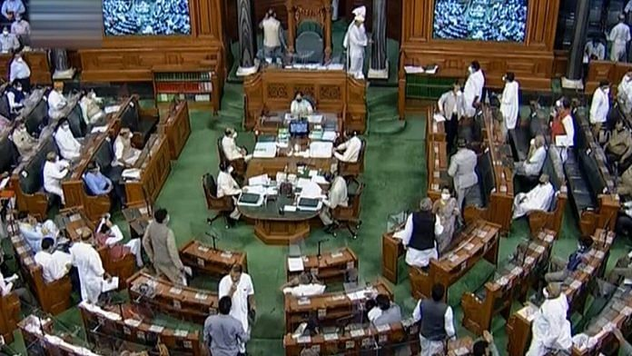 Ajay Bhatt Introduced the Essential Defence Services Bill in Lok Sabha